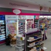Gratis Carrefour